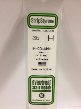 0.060 H-COLUMN EVERGREEN (4)
